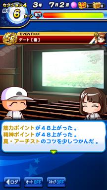 f:id:arimurasaji:20190620223920p:plain