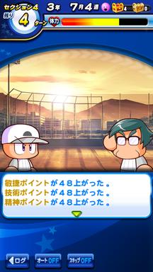 f:id:arimurasaji:20190620223945p:plain