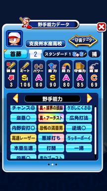 f:id:arimurasaji:20190620224052p:plain