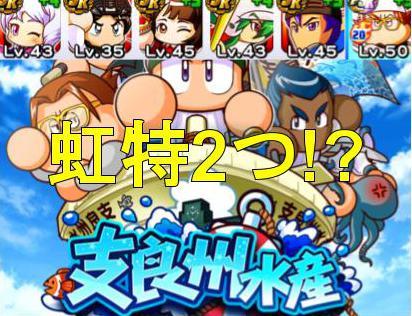 f:id:arimurasaji:20190620225211j:plain