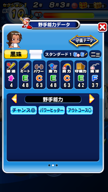 f:id:arimurasaji:20190621221240p:plain