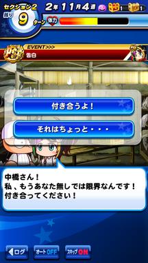 f:id:arimurasaji:20190621223232p:plain