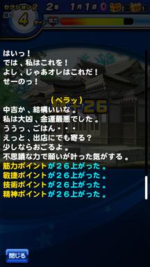 f:id:arimurasaji:20190621223247p:plain