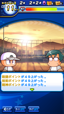 f:id:arimurasaji:20190621223311p:plain