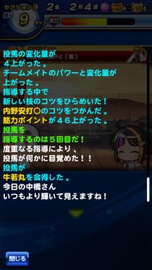 f:id:arimurasaji:20190621223327p:plain