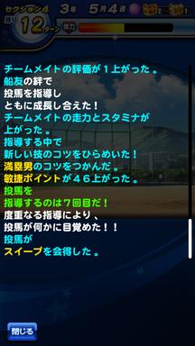 f:id:arimurasaji:20190621223443p:plain
