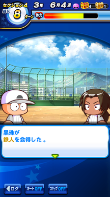 f:id:arimurasaji:20190621223453p:plain
