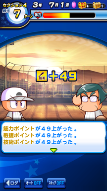 f:id:arimurasaji:20190621223508p:plain