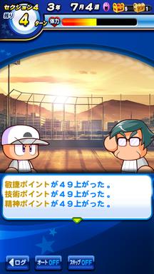 f:id:arimurasaji:20190621223524p:plain