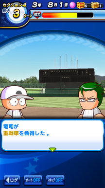 f:id:arimurasaji:20190621223534p:plain