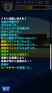 f:id:arimurasaji:20190621223546p:plain