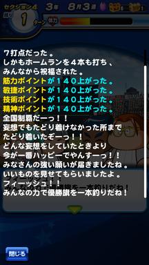 f:id:arimurasaji:20190621223604p:plain