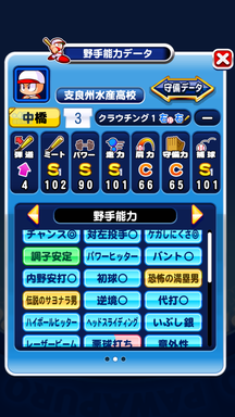 f:id:arimurasaji:20190621223630p:plain