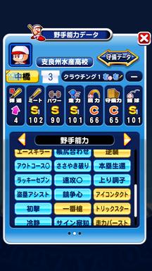 f:id:arimurasaji:20190621223632p:plain