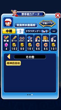 f:id:arimurasaji:20190621223636p:plain
