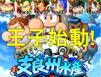 f:id:arimurasaji:20190621224002j:plain