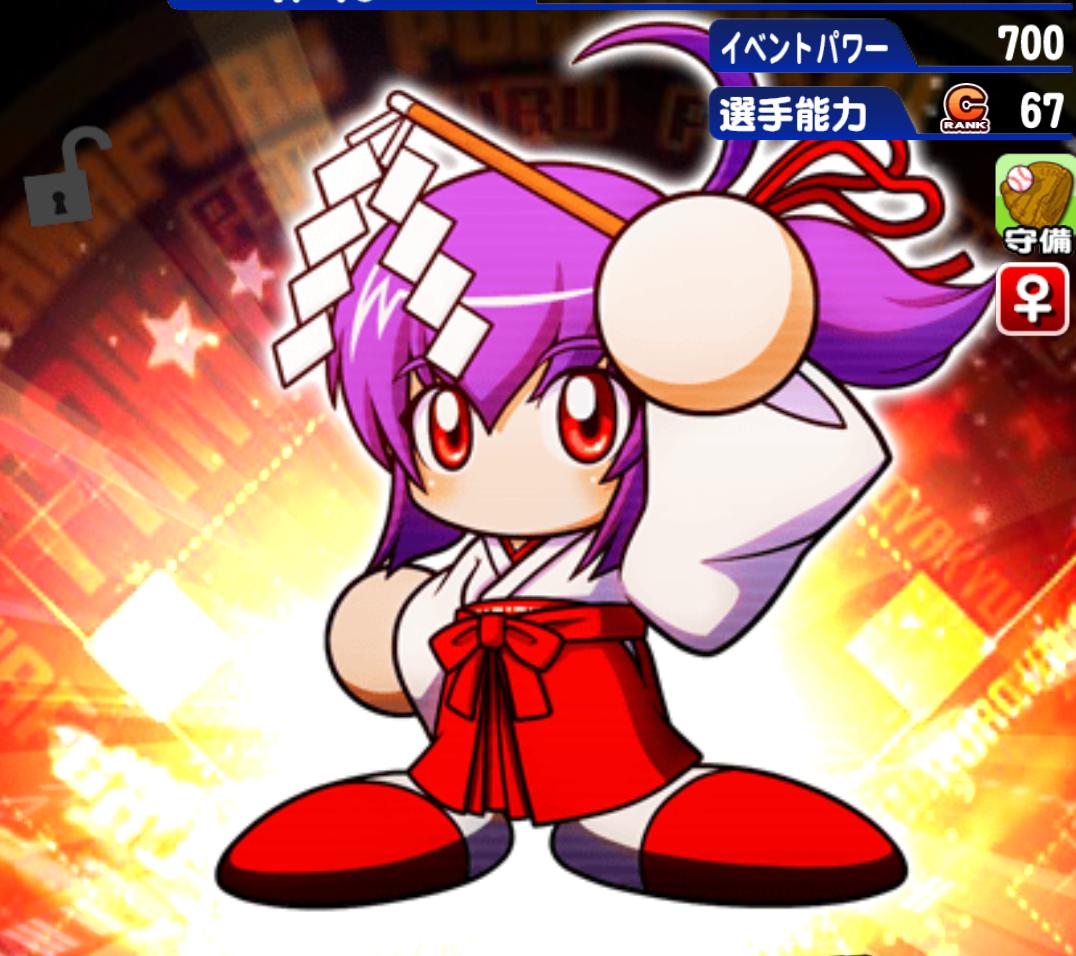 f:id:arimurasaji:20190622121616p:plain