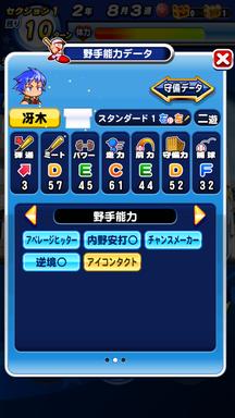 f:id:arimurasaji:20190622185216p:plain