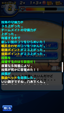 f:id:arimurasaji:20190622185242p:plain