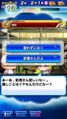 f:id:arimurasaji:20190622185302p:plain