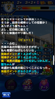 f:id:arimurasaji:20190622185315p:plain