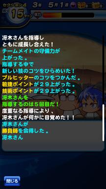 f:id:arimurasaji:20190622185340p:plain