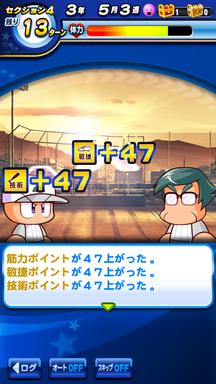 f:id:arimurasaji:20190622185352p:plain