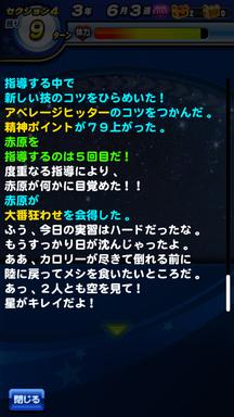 f:id:arimurasaji:20190622185407p:plain