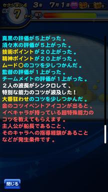 f:id:arimurasaji:20190622185417p:plain