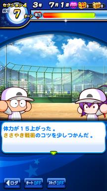 f:id:arimurasaji:20190622185427p:plain