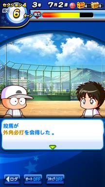 f:id:arimurasaji:20190622185438p:plain
