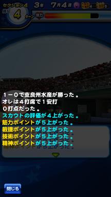 f:id:arimurasaji:20190622185452p:plain