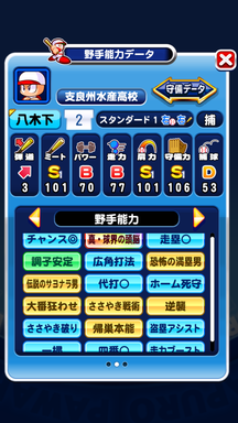 f:id:arimurasaji:20190622185517p:plain