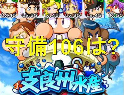 f:id:arimurasaji:20190622185826j:plain