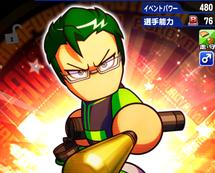 f:id:arimurasaji:20190622204022p:plain