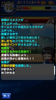 f:id:arimurasaji:20190623114817p:plain
