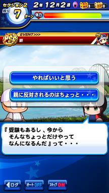 f:id:arimurasaji:20190623114828p:plain