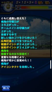 f:id:arimurasaji:20190623114840p:plain