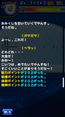 f:id:arimurasaji:20190623114852p:plain
