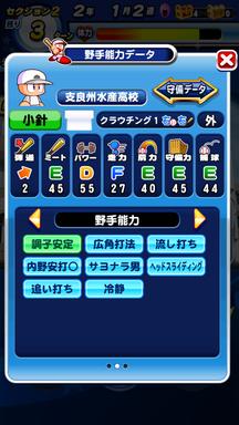 f:id:arimurasaji:20190623114905p:plain