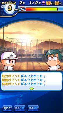 f:id:arimurasaji:20190623114908p:plain