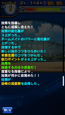 f:id:arimurasaji:20190623114927p:plain