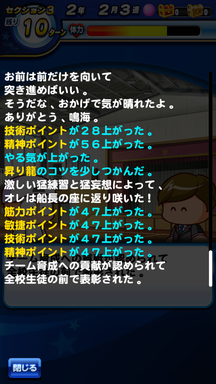 f:id:arimurasaji:20190623114951p:plain