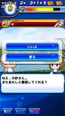 f:id:arimurasaji:20190623115003p:plain