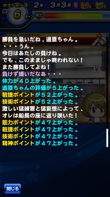 f:id:arimurasaji:20190623115013p:plain