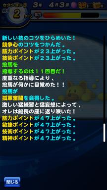 f:id:arimurasaji:20190623115029p:plain