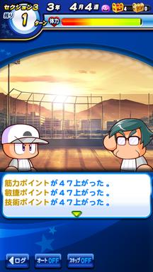 f:id:arimurasaji:20190623115058p:plain