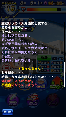 f:id:arimurasaji:20190623115122p:plain