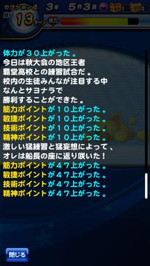 f:id:arimurasaji:20190623115134p:plain