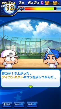 f:id:arimurasaji:20190623115226p:plain
